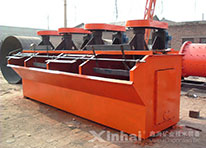 kaolin mining machines
